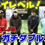 【テニス】超ハイレベル!全国レベルのコーチ達のガチダブルス対決!