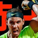 【テニス】土の王者/ラファエルナダルの苦悩と挫折【偉人伝】
