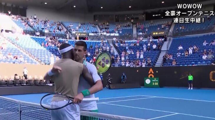【マッチハイライト】ノバク・ジョコビッチ vs フランシス・ティアフォー/全豪オープンテニス2021 2回戦【WOWOW】