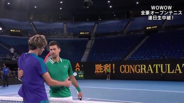 【マッチハイライト】ノバク・ジョコビッチ vs テイラー・フリッツ/全豪オープンテニス2021 3回戦【WOWOW】
