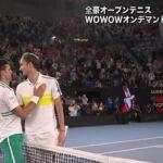 【マッチハイライト】ノバク・ジョコビッチ vs ダニール・メドベージェフ/全豪オープンテニス2021 決勝【WOWOW】