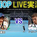 【錦織圭 vs P・カレノ=ブスタ】 テニス 全豪オープン1回戦 LIVE実況・副音声<Australian Open 1R Kei Nishikori vs Pablo Carreno Busta>
