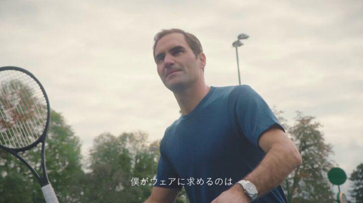 ユニクロ スポーツユーティリティウェア <プロテニスプレーヤー ロジャー・フェデラー x  ドライEXクルーネックTシャツ> 2021Spring/Summer