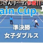 【テニス】1位トーナメント準決勝<女子ダブルス>すがむー/なで肩ペア!!