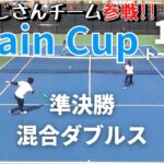 【テニス】1位トーナメント準決勝<混合ダブルス>梅フル/梅セブンペア!!