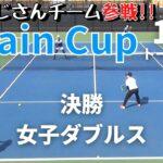 【テニス】1位トーナメント決勝<女子ダブルス>すがむー/なで肩ペア!!