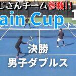 【テニス】1位トーナメント決勝<男子ダブルス>にしおじさん/服ピタペア!!