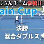 【テニス】1位トーナメント決勝<混合ダブルス>梅フル/梅セブンペア!!