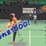 【テニス】伝説の企画再び!?地獄のボレーボレー1000球続くまで帰れま1000!