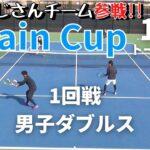 【テニス】1位トーナメント1回戦<男子ダブルス>にしおじさん/服ピタペア!!