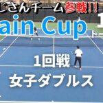 【テニス】1位トーナメント1回戦<女子ダブルス>すがむー/なで肩ペア!!