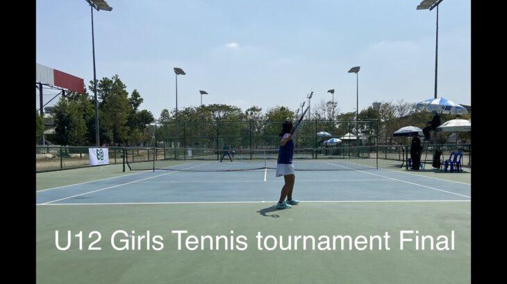 【トーナメント優勝】テニス12歳以下女子 決勝戦(11歳VS12歳) Tennis Junior U12 Girls Final