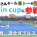 【テニス】第2対戦<混合ダブルス>服ピタ/なで肩ペア!!