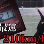 【体育会テニス】プロに通用するかも??200㎞/hサーブ炸裂!