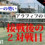 【テニス】 大接戦のあとの2対戦目!区民大会シングルス3位入賞のアラサーとシングルス練習試合!2021年3月上旬2試合目/2試合【TENNIS】