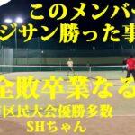 【テニス】速くて重くて跳ねるテニスと組んで綺麗テニス&ましゃる選手ペアと対決!アラフィフが30代に混ざって必死にダブルス練習!2021年2月中旬2試合目/3試合【TENNIS】