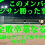 【テニス】綺麗テニスと組んで速くて重くて跳ねるテニス&ましゃる選手ペアと対決!アラフィフが30代に混ざって必死にダブルス練習!2021年2月中旬3試合目/3試合【TENNIS】
