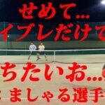 【テニス】タイブレーク!ましゃる選手と組んで綺麗テニス&速くて重くて跳ねるテニスペアと対決!アラフィフが30代に混ざって必死にダブルス練習!2021年2月中旬【TENNIS】
