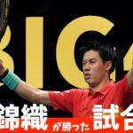 【テニス】錦織圭がBIG4に勝った試合7選