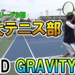 京都大学硬式テニス部にGRAVITYインプレしてもらったらうますぎて引いた・・・【テニス/HEAD/グラビティ】