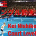 錦織圭 低アングル動画集【Kei Nishikori Court Level View】