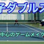 【MSK】男子ダブルス、ストローク中心のゲーム展開【テニス】