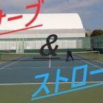 【MSK】サーブ&ストロークで決めるダブルス【テニス】
