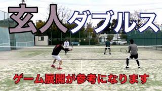 【MSK】玄人テニス!ロブ、ドロップボレーで相手を翻弄するダブルス【テニス】