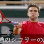 【テニス戦術】シコラー必見!シモンに教わる,相手を沼にはめる方法 Part1/2 N.ジョコビッチ vs G.シモン