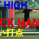 【TENNIS/テニス】Backhand stroke How to hit at a high position/バックハンドストローク高い打点