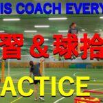 【TENNIS/テニス】Tennis coach everyday/テニスコーチの日々練習風景とボール拾い?
