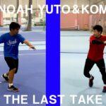 【テニス】最後のラリーチャレンジ!ノア坂井勇仁&小見山僚 / THE LAST TAKE