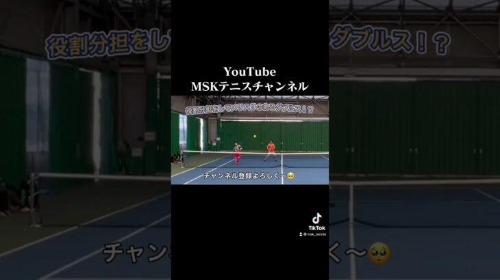 TikTok 【ポケモンbgm】繋げて決めるダブルステニス#Shorts