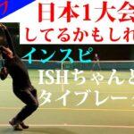 【テニス】インスピの日本一大会運営しているかもしれない男とタイブレークatインスピリッツテニスクラブ【tennis】