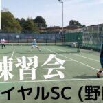 アドブロ・テニス練習会!in ロイヤルSCテニスクラブ (千葉県野田市)