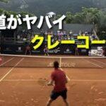 【テニス】身体能力の格が違うことが分かる、海外のクレーコーターショット集【クレーコート】tennis clay pro court level コートレベル