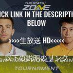 tennis【ライブ】錦織圭 vs ボルナ・チョリッチ 生放送 | ABNアムロ世界テニストーナメント2021