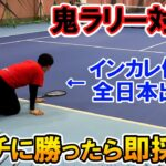 【テニス】地獄の2分間!ノアのコーチに勝ったら即採用!難易度が鬼!