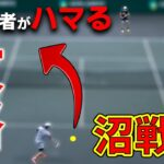 【テニス】このシチュエーションなら、あなたはどうしますか?私は断然ウインドミルです。