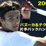 【テニス】次世代『バズーカ&テクニカル』片手バックハンド!ムセッティを紹介!【片手バックハンド】