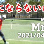 テニスオフ 2021/04/10 シングルス Tさん 2試合目
