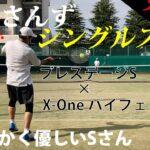 【テニス】2対戦目はヘッドのプレステージSを使って、市民大会45歳以上男子シングルス優勝経験者とシングルス【TENNIS】