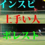 【テニス】インスピの上手い人2人とラリー・ボレストatインスピリッツテニスクラブ【tennis】