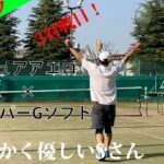 【テニス】3対戦目/市民大会45歳以上男子シングルス優勝経験者とシングルス/2021年3月下旬【TENNIS】
