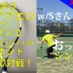 【テニス/シングルス】市民大会45歳以上男子シングルス優勝経験者とシングルス2021年4月上旬3試合目【TENNIS】