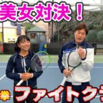 【テニスの拳ファイトクラブ】8人に1人当たるかも!?憧れのあの選手からの豪華プレゼント!