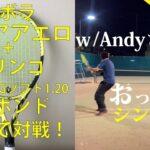 【テニス/シングルス】強烈なフォアが持ち味の軟式出身「一撃必殺フォア命のAndyさん」とシングルス2021年4月上旬3試合目【TENNIS】