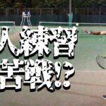 ナダルを真似する初心者は対人練習すると全く似ない… 【Copying Nadal】