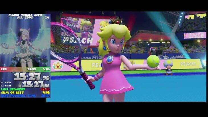 マリオテニスエース スターカップ PB 【Mario Tennis Aces】star cup
