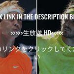 ラファエル・ナダル(Rafael Nadal) vs ステファノス・チチパス(Stefanos Tsitsipas) 生放送 生中継 無料